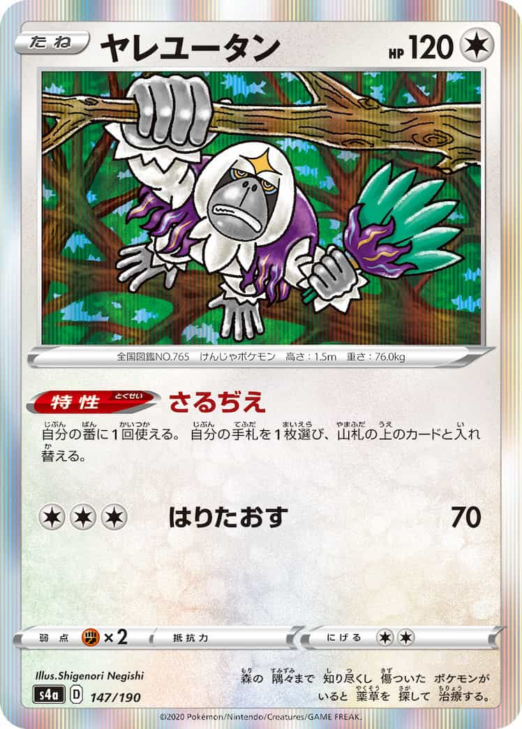 f:id:nakanakanotanaka:20210422072751j:plain