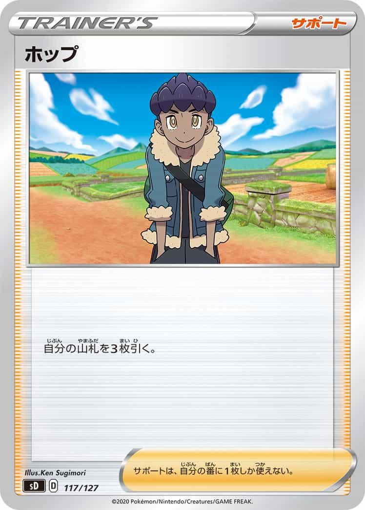 f:id:nakanakanotanaka:20210425093607j:plain