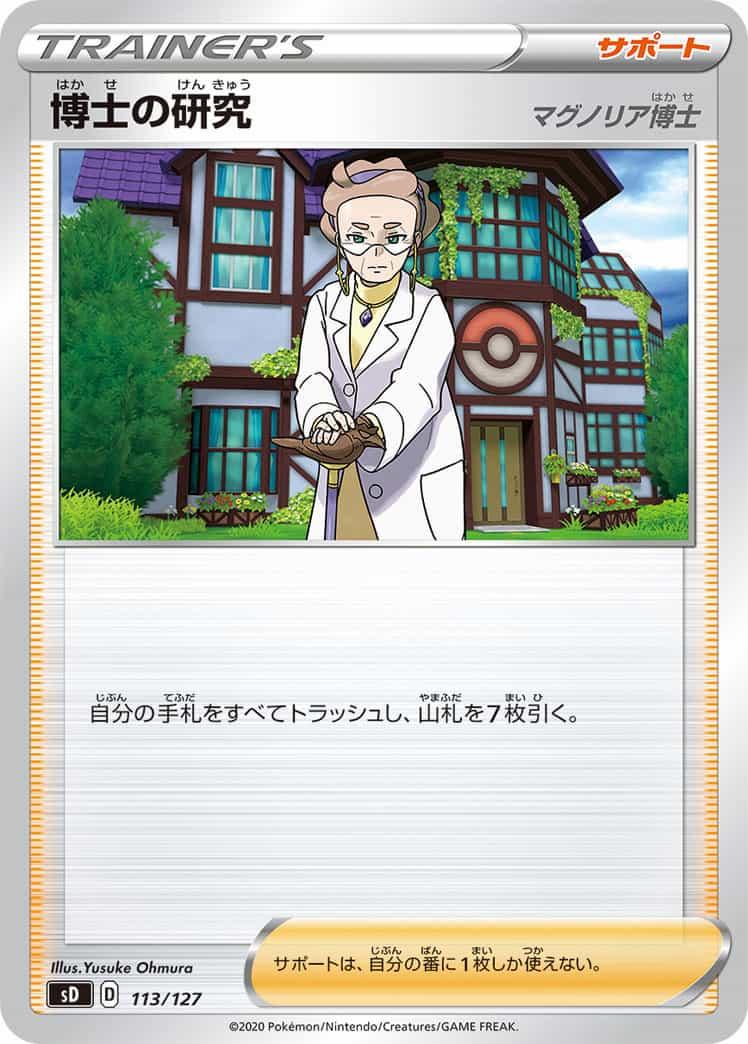f:id:nakanakanotanaka:20210425094831j:plain