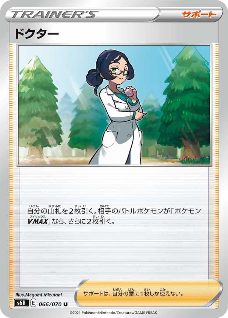 f:id:nakanakanotanaka:20210425095534j:plain