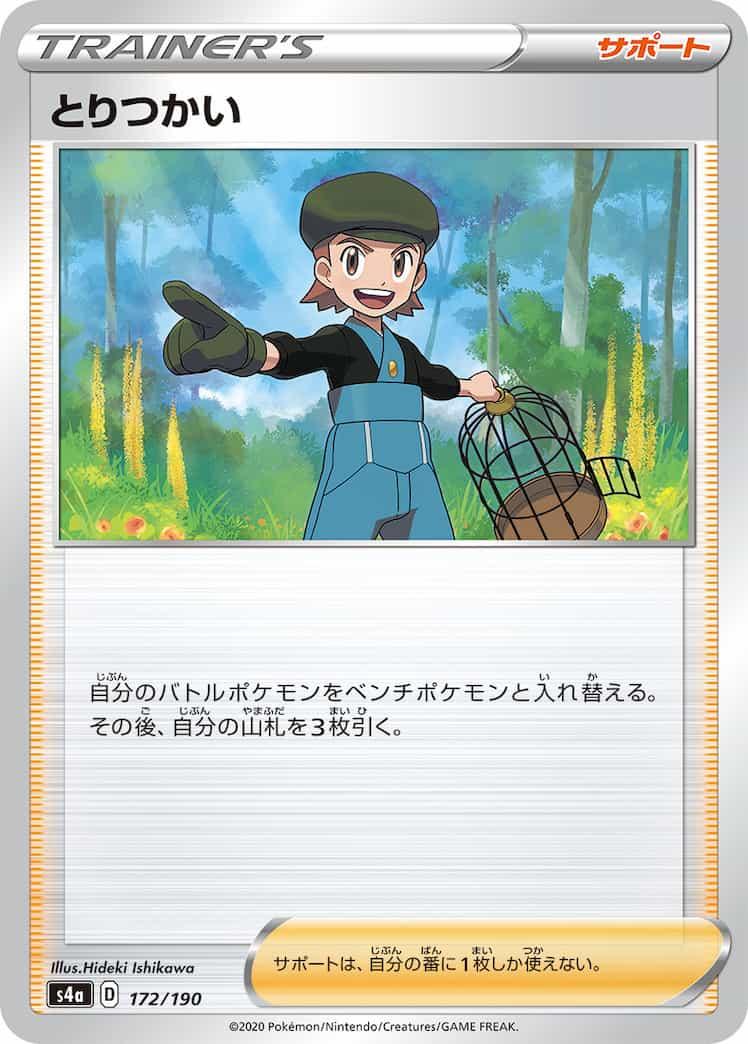 f:id:nakanakanotanaka:20210425153554j:plain