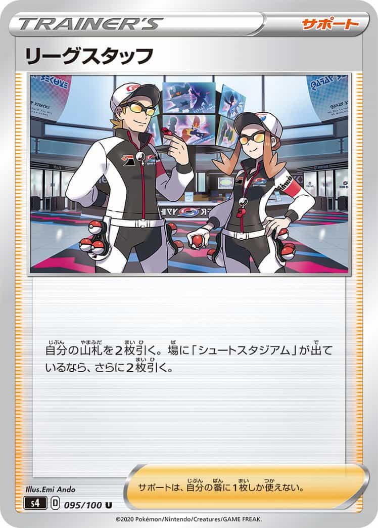 f:id:nakanakanotanaka:20210425154020j:plain