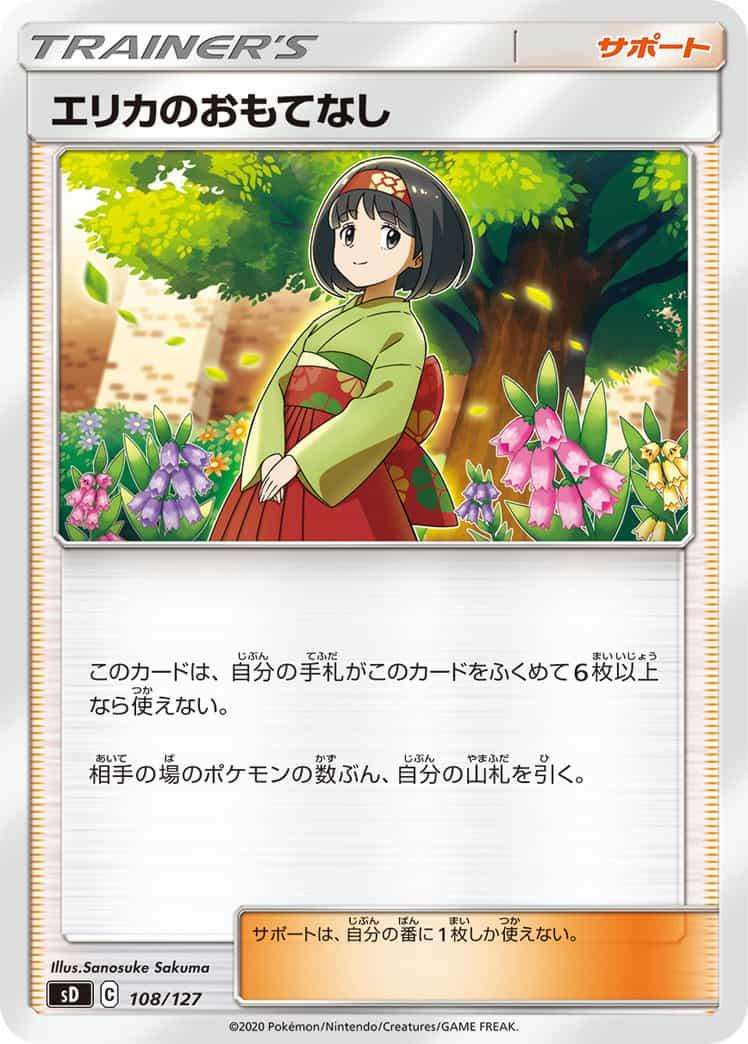 f:id:nakanakanotanaka:20210425160641j:plain