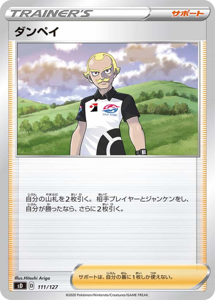 f:id:nakanakanotanaka:20210425161541j:plain