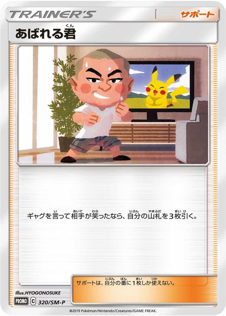 f:id:nakanakanotanaka:20210426203904j:plain