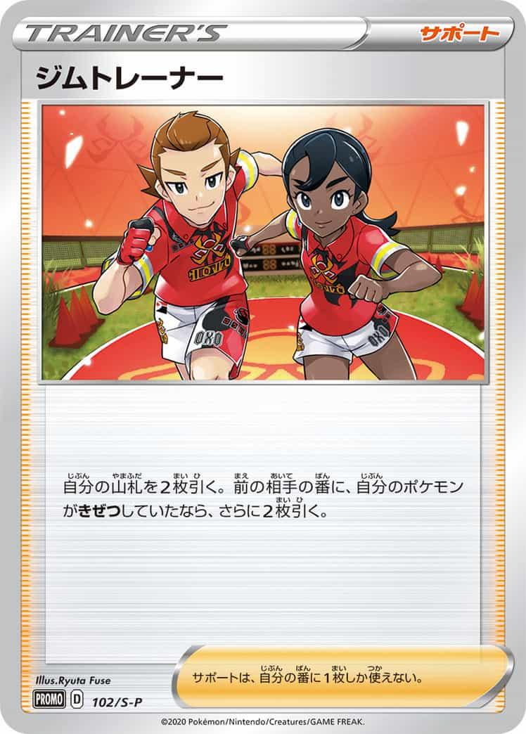 f:id:nakanakanotanaka:20210426204015j:plain