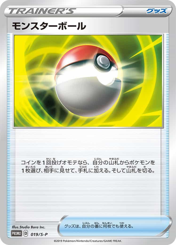 f:id:nakanakanotanaka:20210426225322j:plain