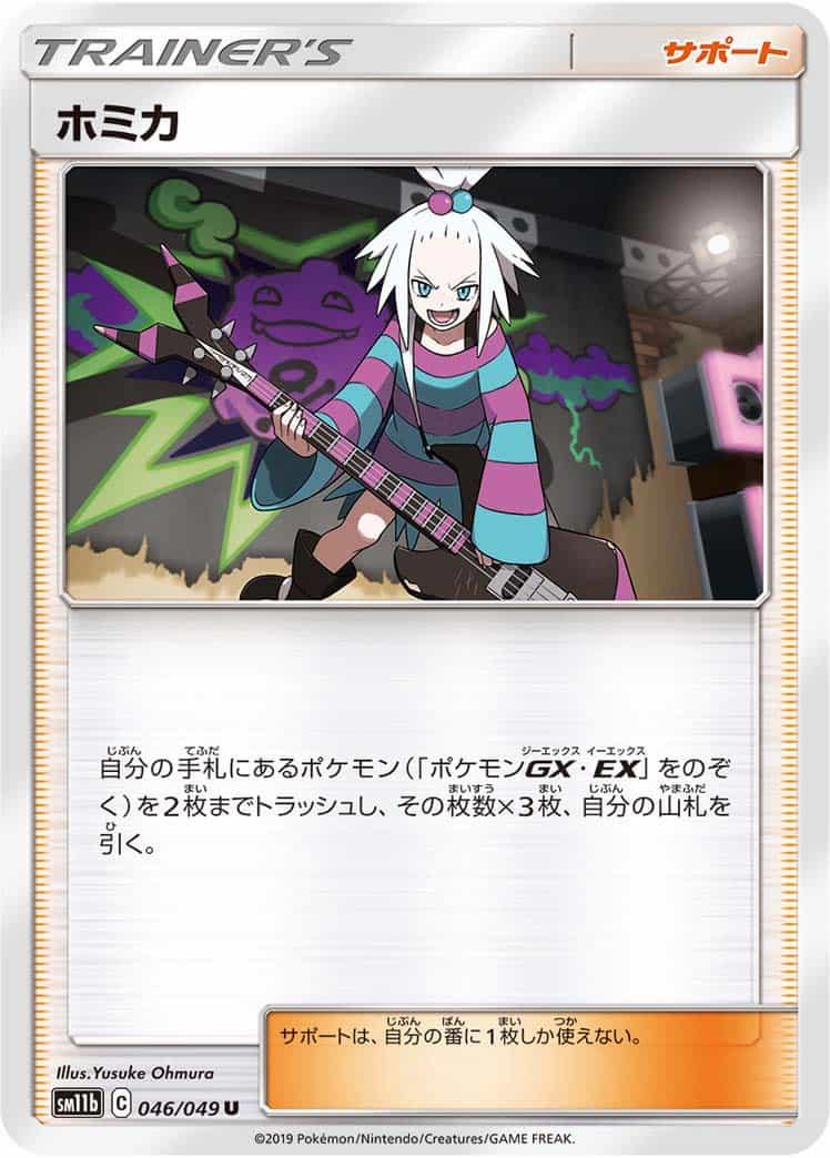 f:id:nakanakanotanaka:20210427204618j:plain