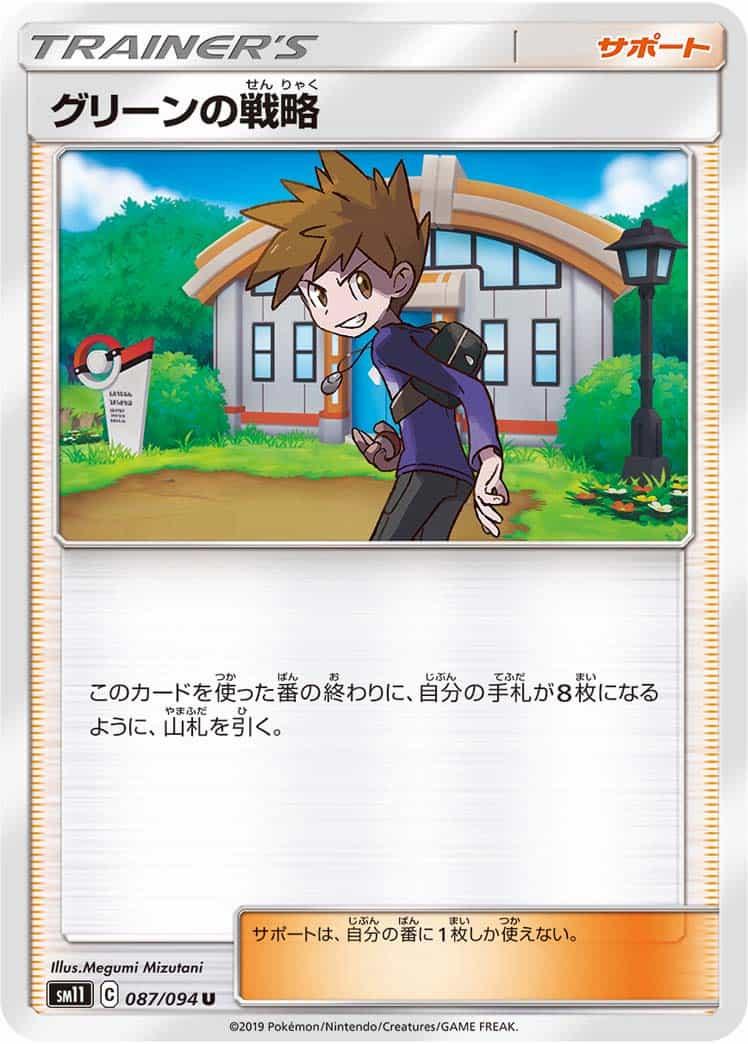 f:id:nakanakanotanaka:20210429074734j:plain