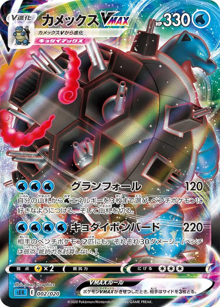 f:id:nakanakanotanaka:20210429200521j:plain