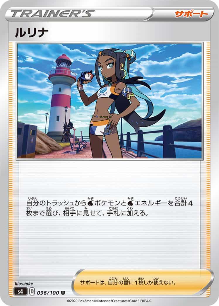 f:id:nakanakanotanaka:20210430000553j:plain
