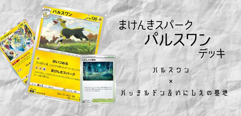 f:id:nakanakanotanaka:20210430004927j:plain