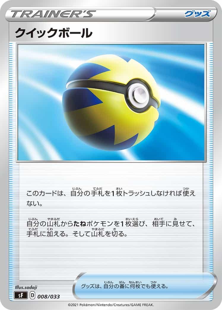 f:id:nakanakanotanaka:20210501124222j:plain