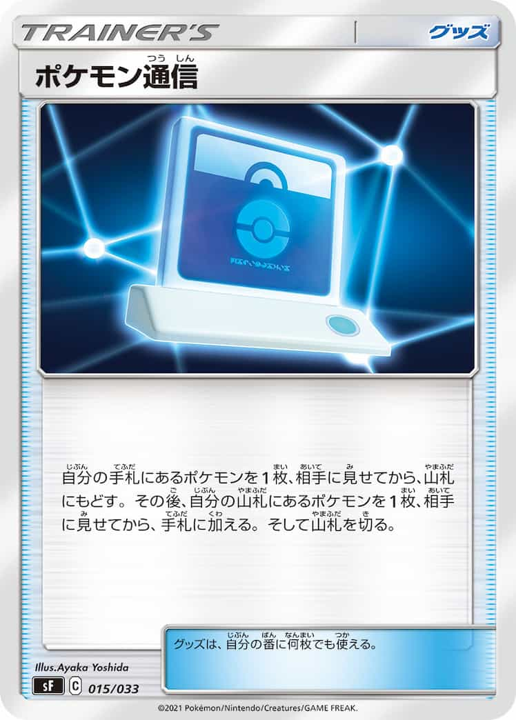 f:id:nakanakanotanaka:20210501124610j:plain