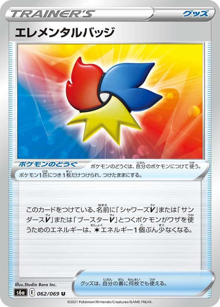 f:id:nakanakanotanaka:20210505222940j:plain