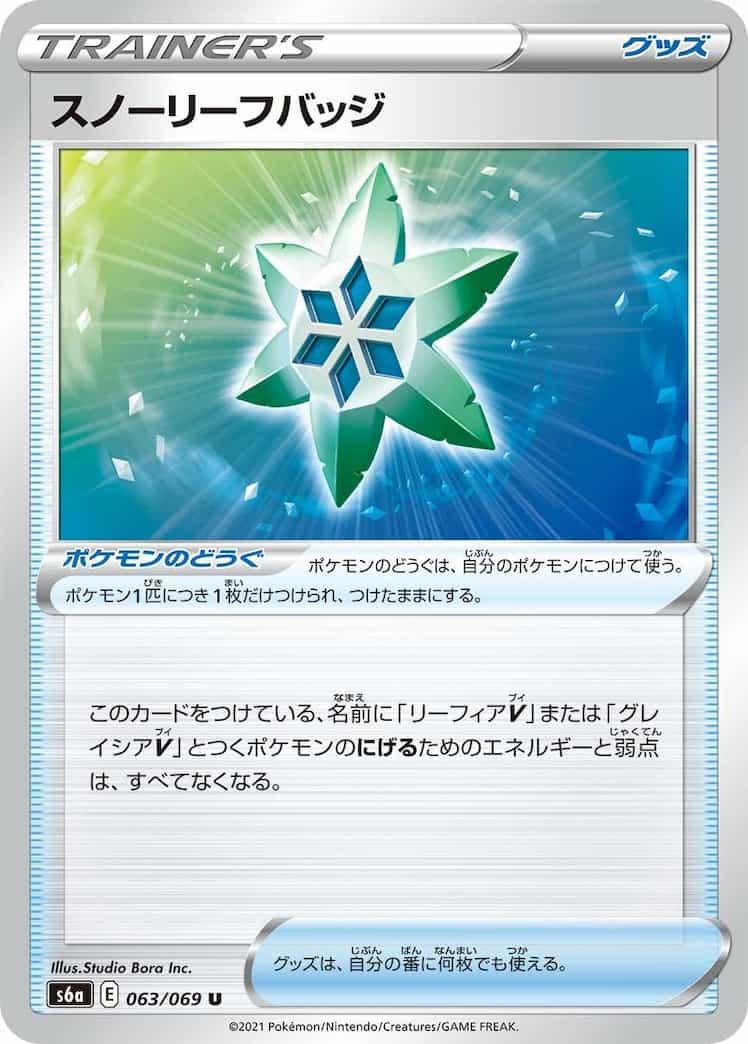 f:id:nakanakanotanaka:20210505222942j:plain