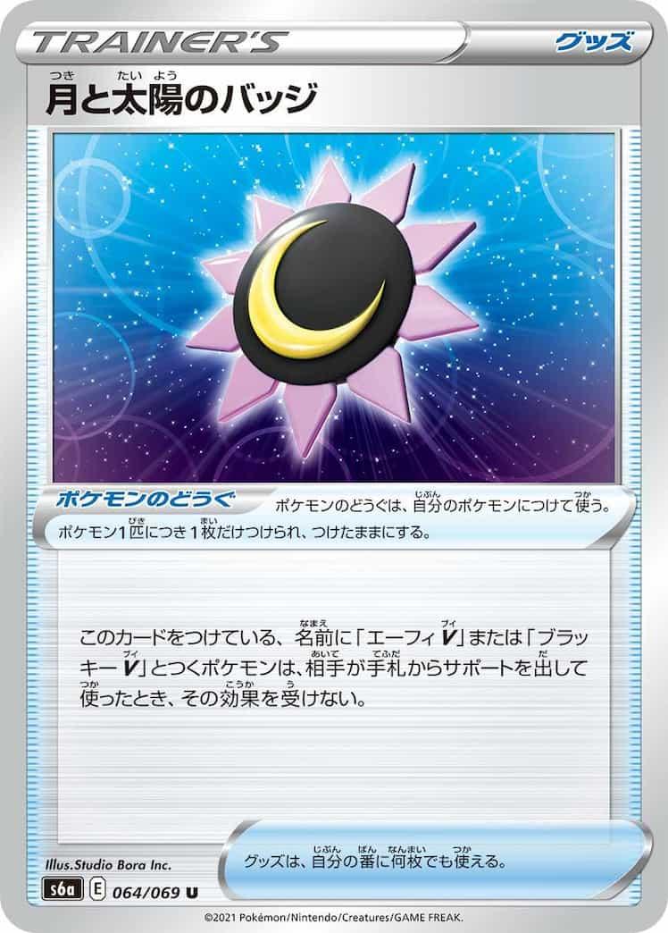 f:id:nakanakanotanaka:20210505223951j:plain