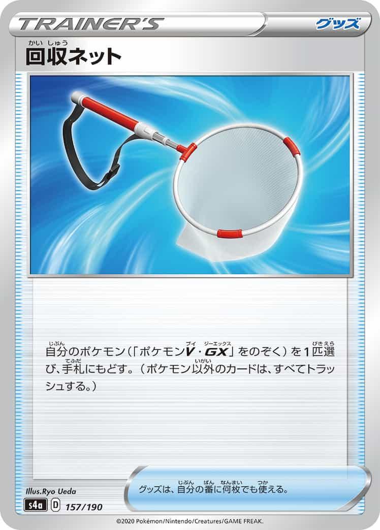 f:id:nakanakanotanaka:20210512180654j:plain