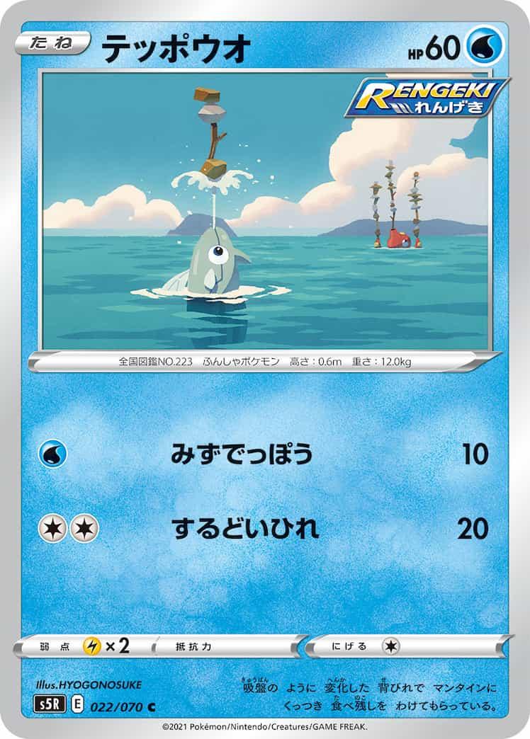 f:id:nakanakanotanaka:20210516104449j:plain