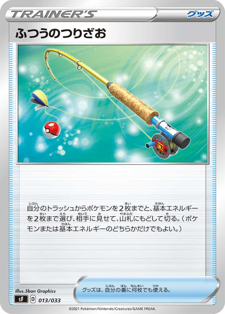 f:id:nakanakanotanaka:20210516113839j:plain