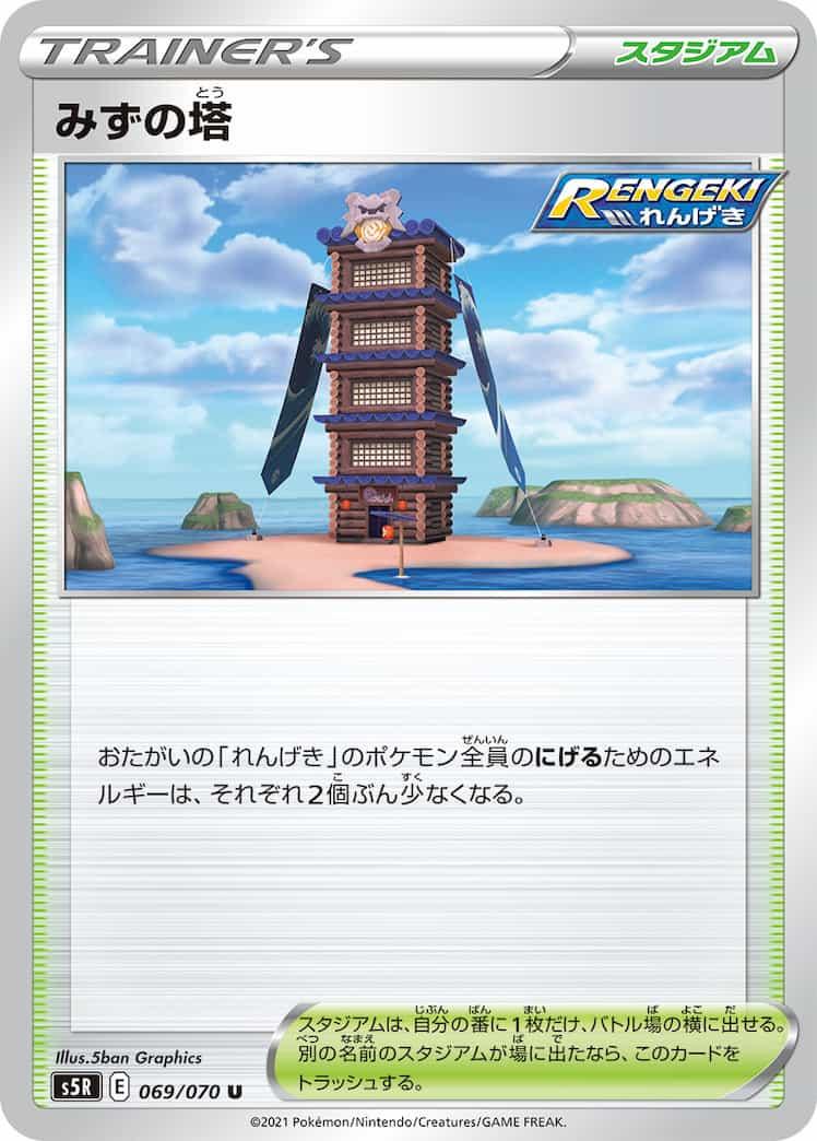 f:id:nakanakanotanaka:20210516163951j:plain