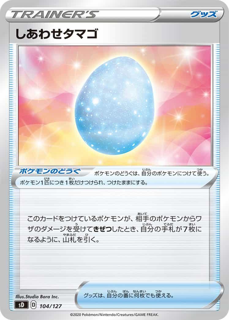 f:id:nakanakanotanaka:20210516164551j:plain