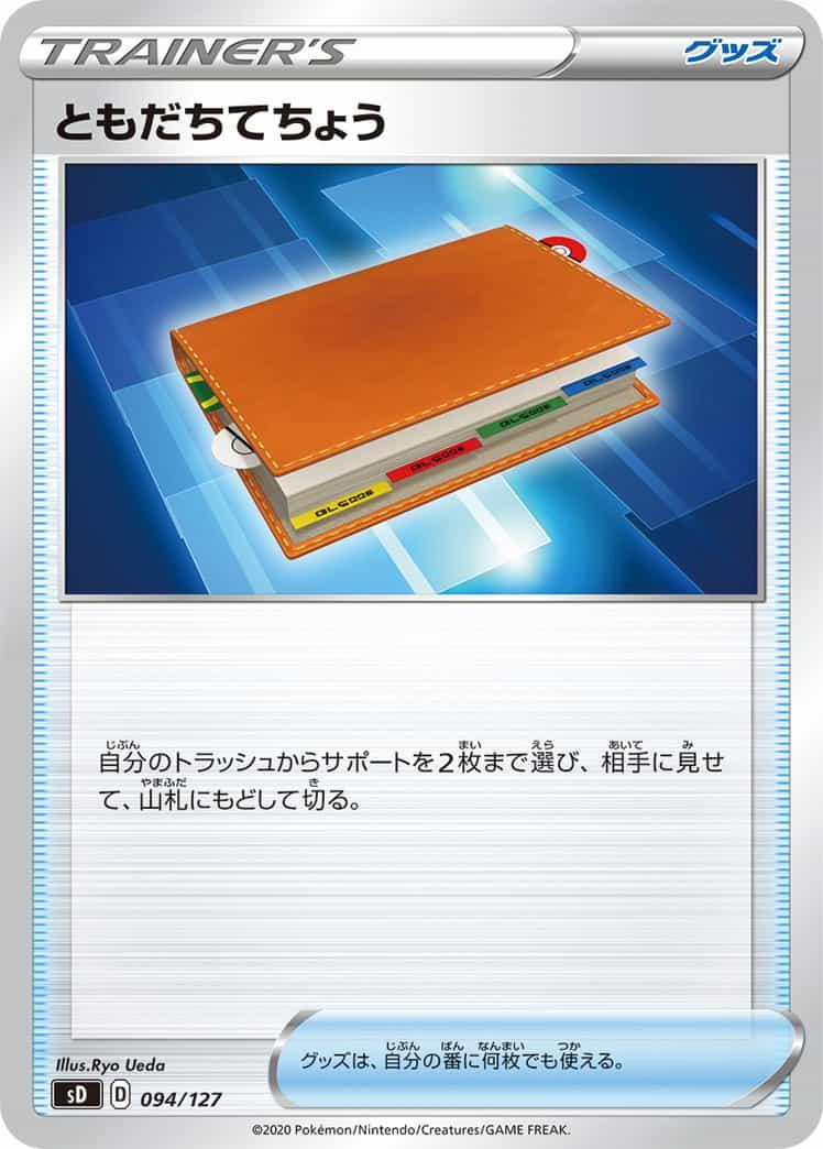 f:id:nakanakanotanaka:20210516184545j:plain
