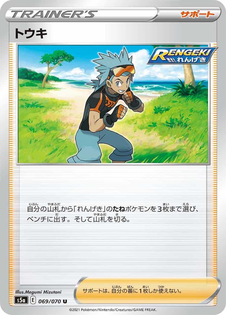 f:id:nakanakanotanaka:20210516190109j:plain