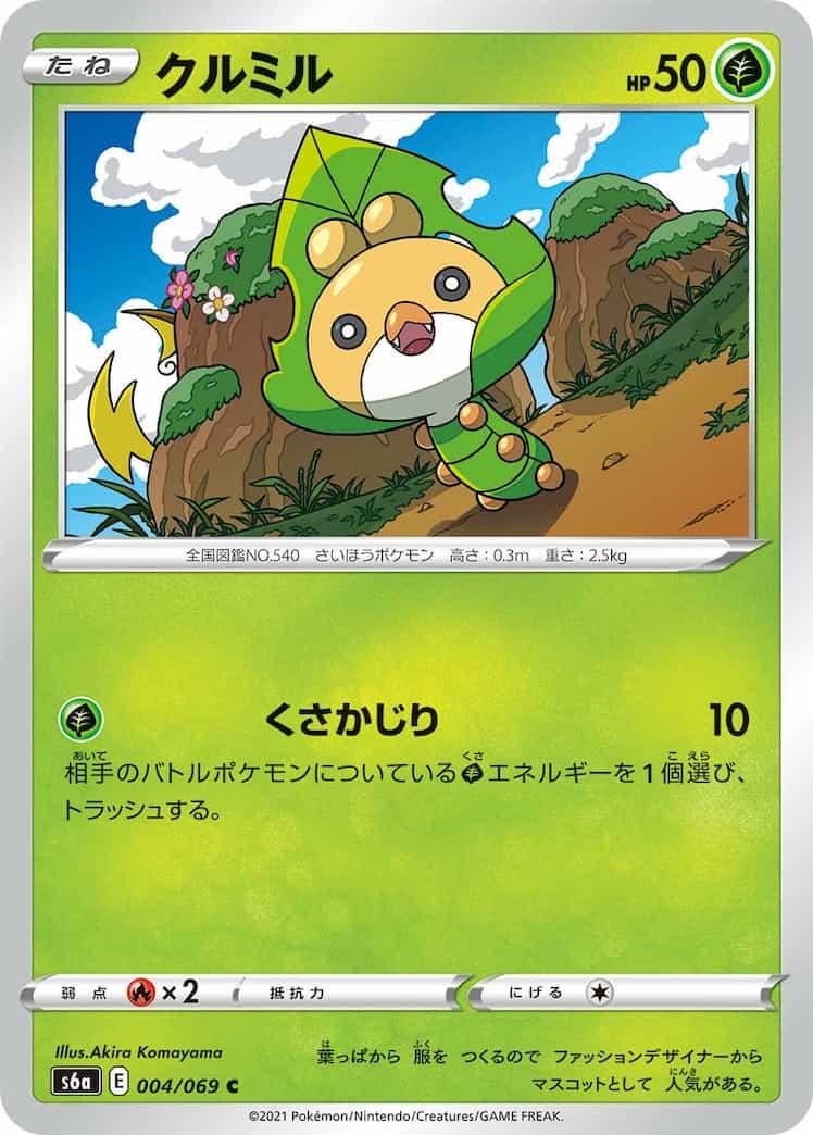 f:id:nakanakanotanaka:20210522155111j:plain