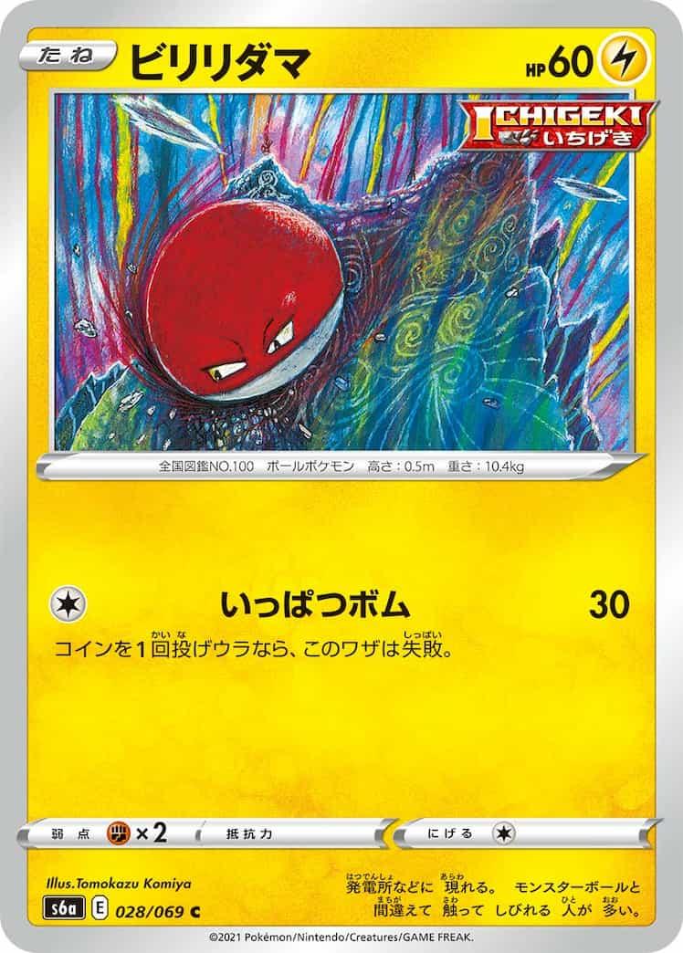 f:id:nakanakanotanaka:20210522174536j:plain