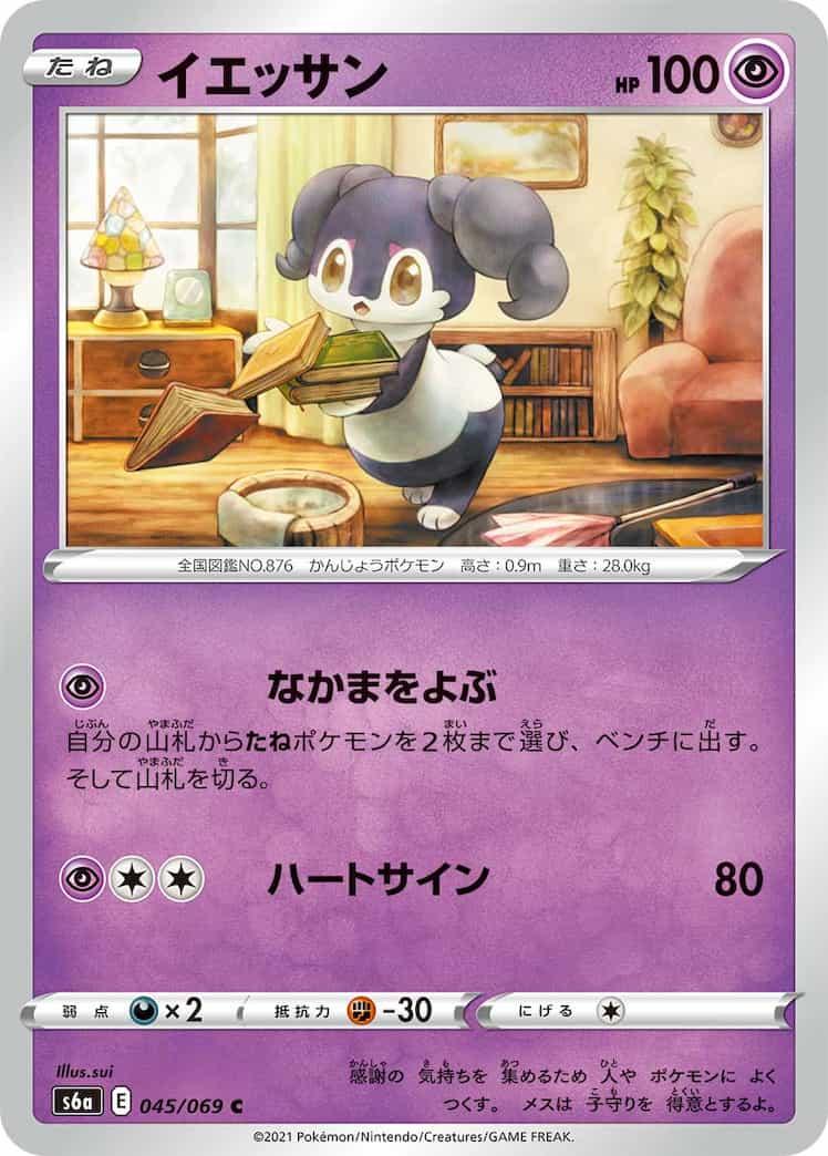 f:id:nakanakanotanaka:20210522181159j:plain