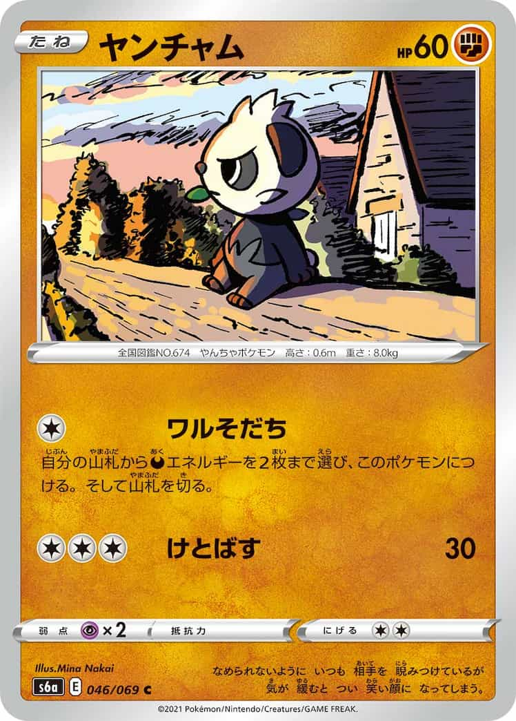 f:id:nakanakanotanaka:20210522183630j:plain