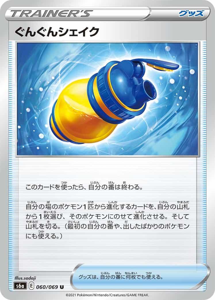 f:id:nakanakanotanaka:20210522185726j:plain
