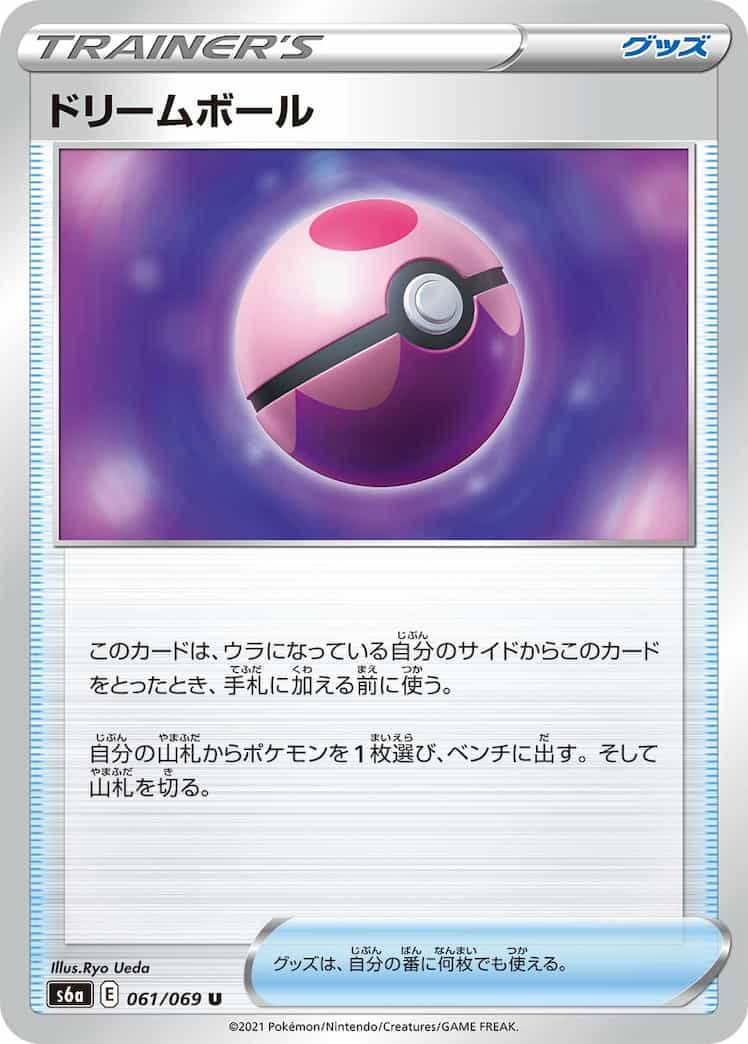 f:id:nakanakanotanaka:20210522185727j:plain