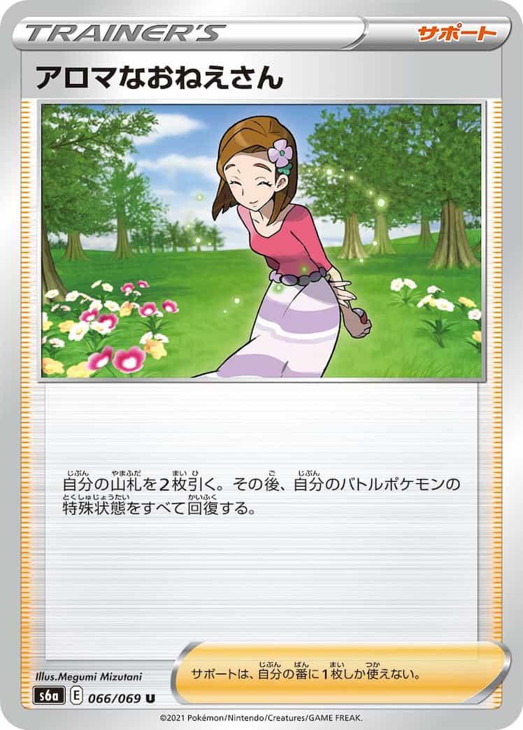 f:id:nakanakanotanaka:20210522191511j:plain