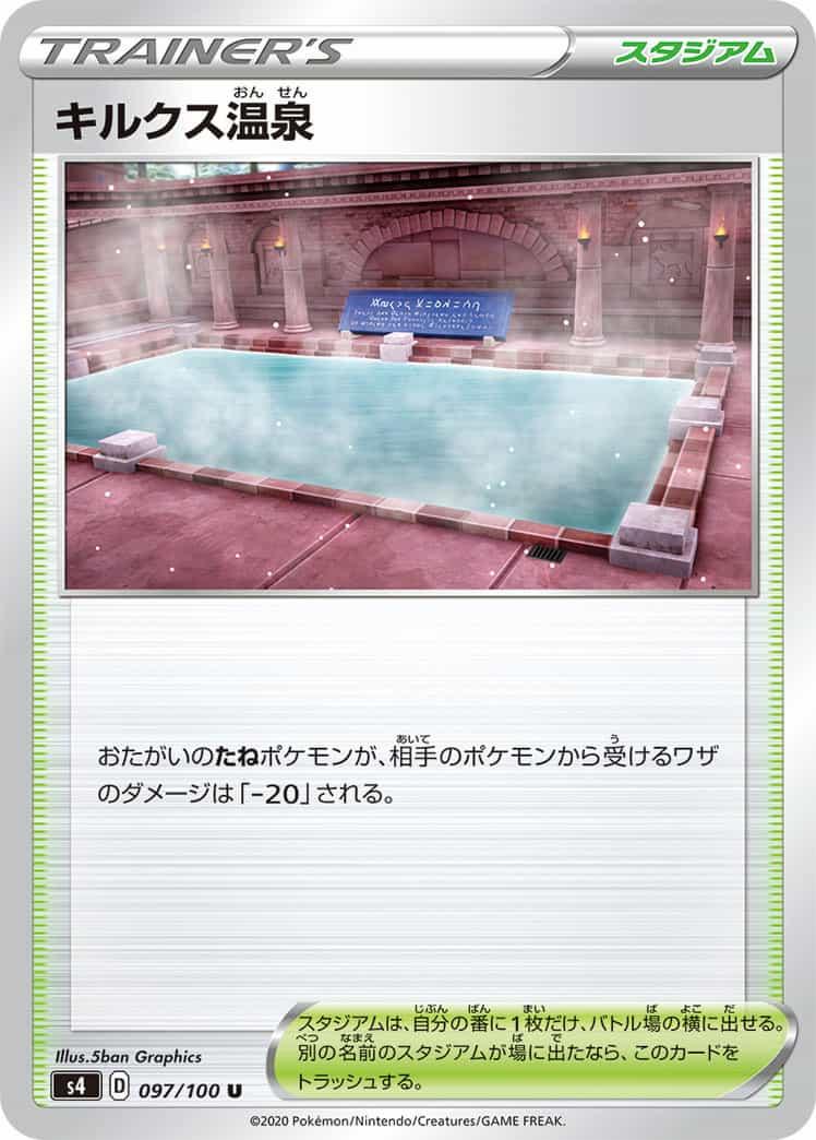 f:id:nakanakanotanaka:20210530211123j:plain