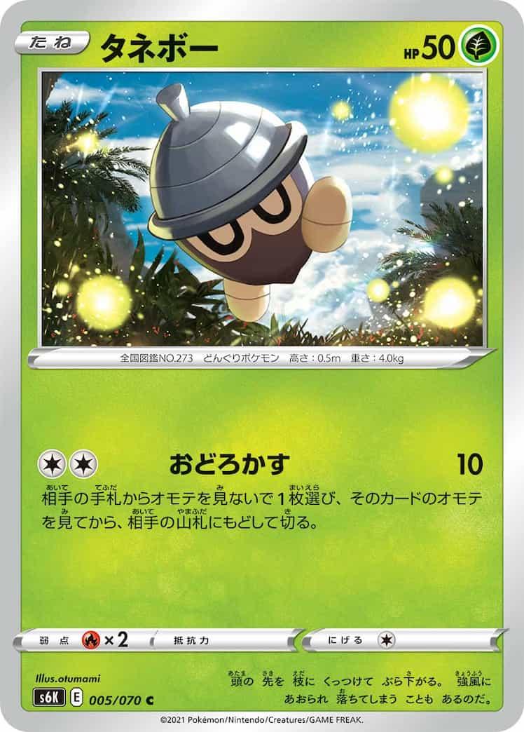 f:id:nakanakanotanaka:20210530232020j:plain