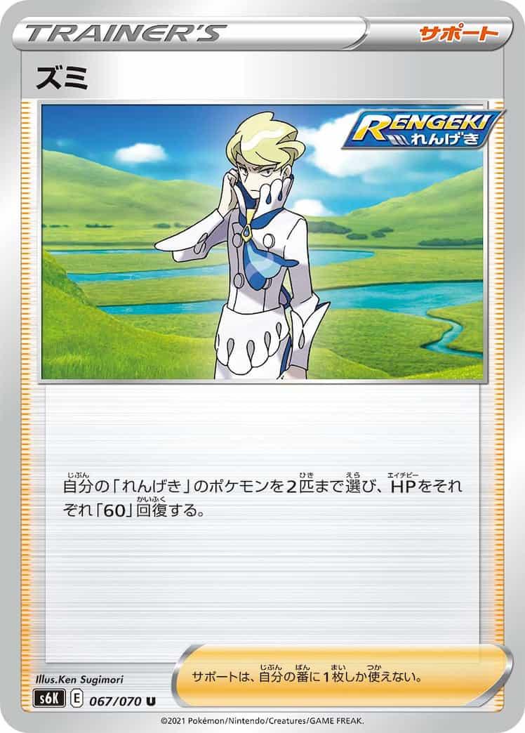 f:id:nakanakanotanaka:20210531173406j:plain