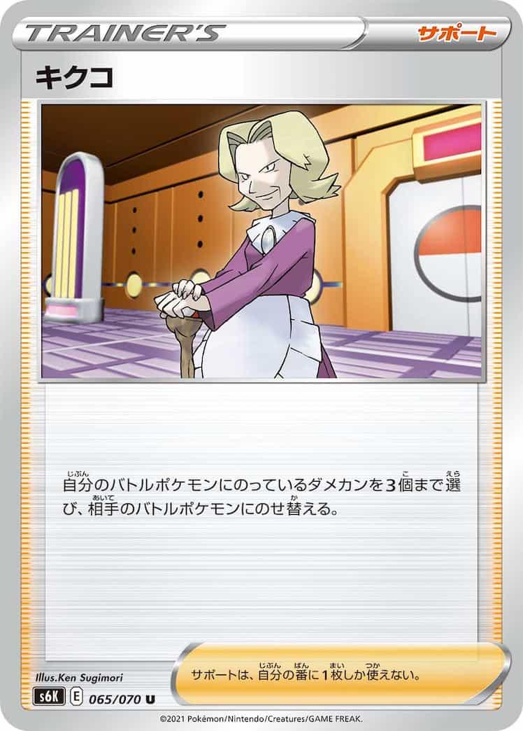 f:id:nakanakanotanaka:20210531174621j:plain