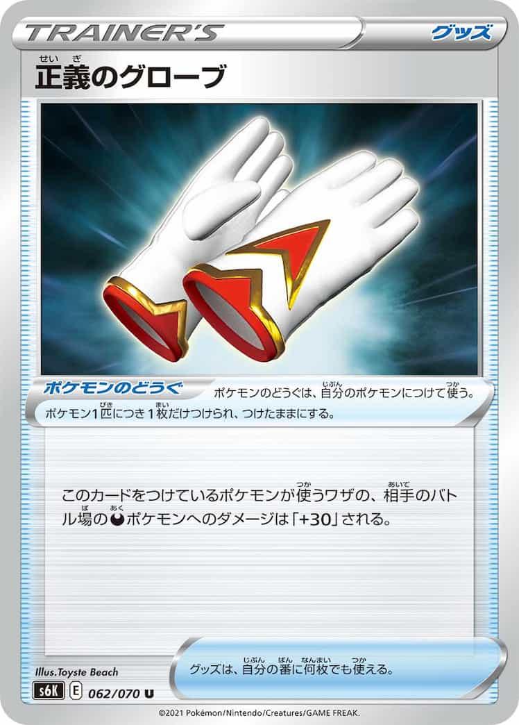 f:id:nakanakanotanaka:20210531183700j:plain
