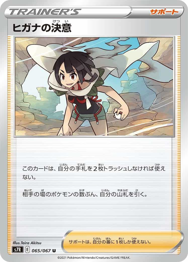 f:id:nakanakanotanaka:20210604175413j:plain