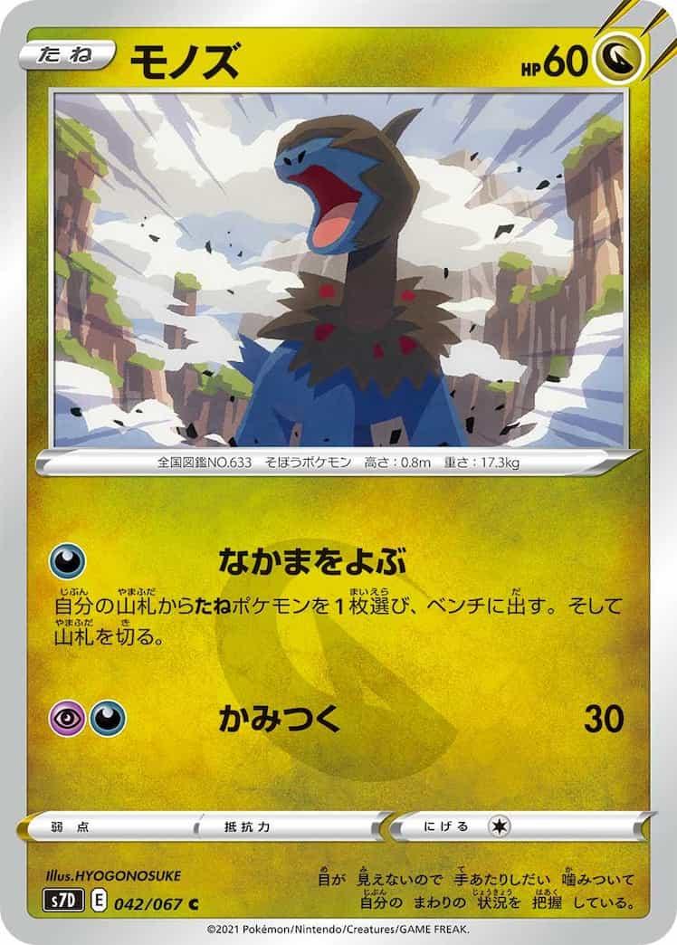 f:id:nakanakanotanaka:20210607235707j:plain