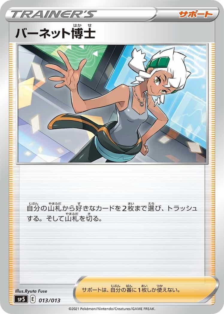 f:id:nakanakanotanaka:20210611194510j:plain