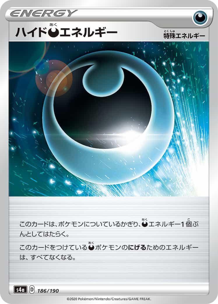 f:id:nakanakanotanaka:20210612001039j:plain
