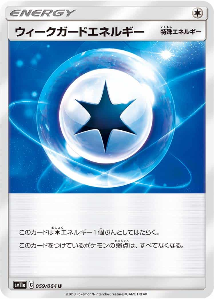 f:id:nakanakanotanaka:20210612131248j:plain