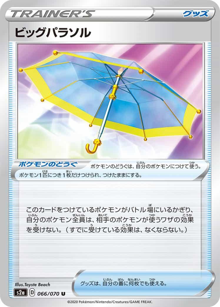 f:id:nakanakanotanaka:20210612173335j:plain