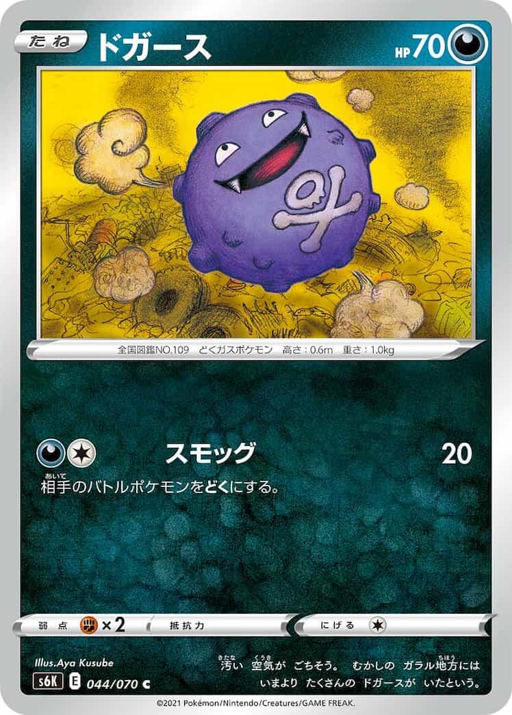 f:id:nakanakanotanaka:20210612224919j:plain