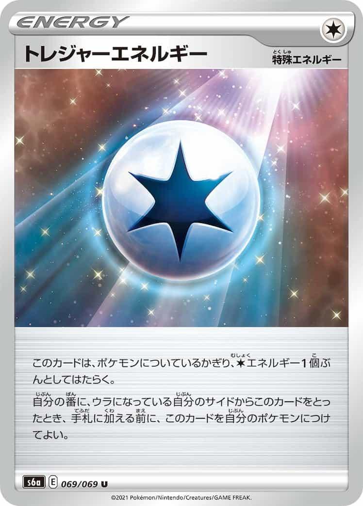 f:id:nakanakanotanaka:20210615014612j:plain