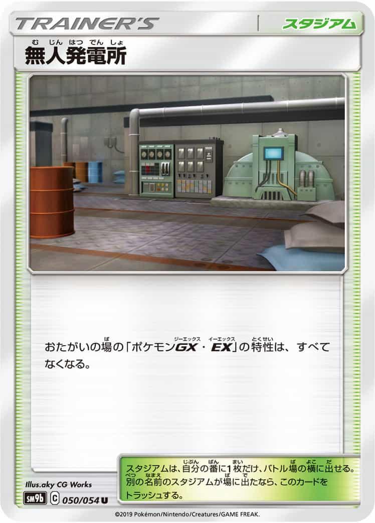 f:id:nakanakanotanaka:20210615215442j:plain
