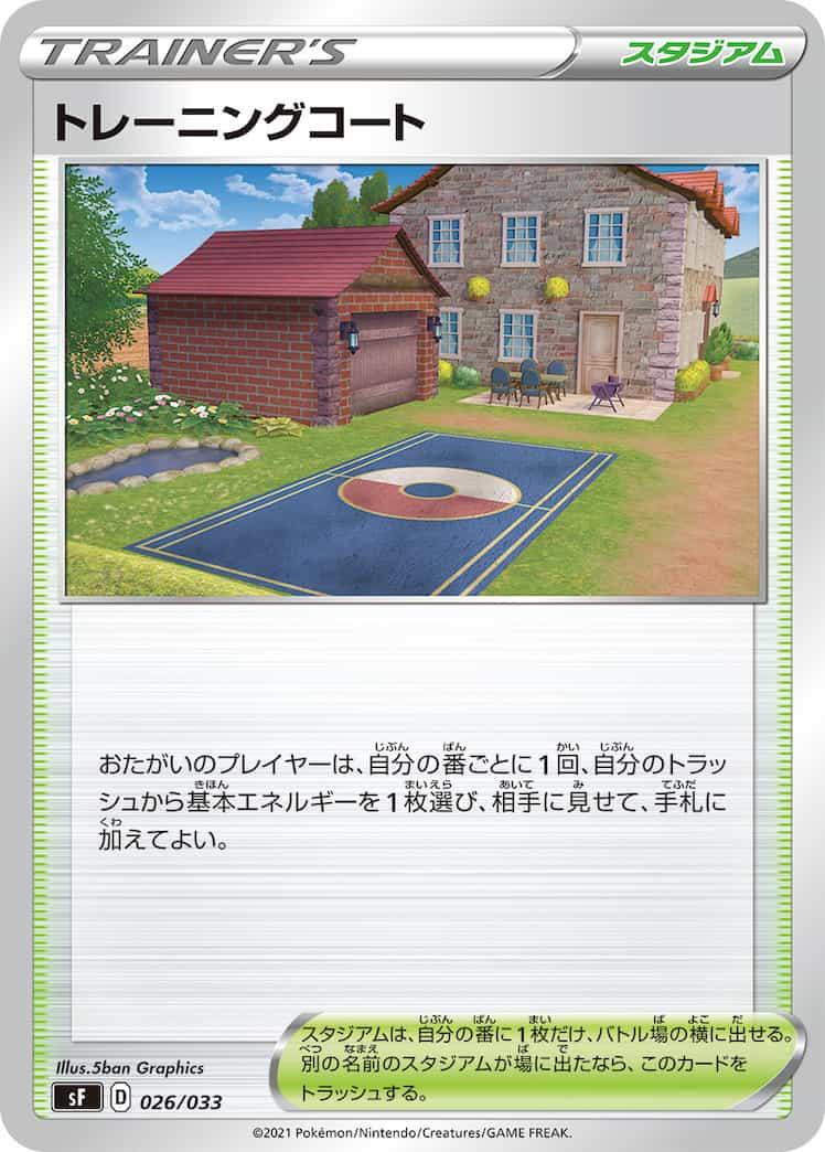 f:id:nakanakanotanaka:20210616070416j:plain